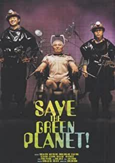 Save the green Planet! (DVD)