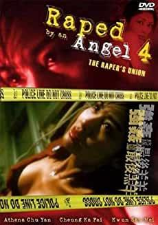 Raped by an Angel (DVD)